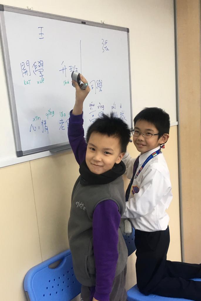 GAPSK 小學(中級)普通話水平考試